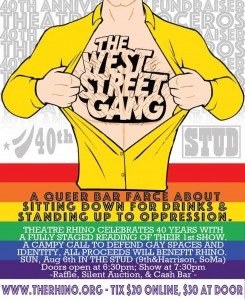 The West Street Gang graphic