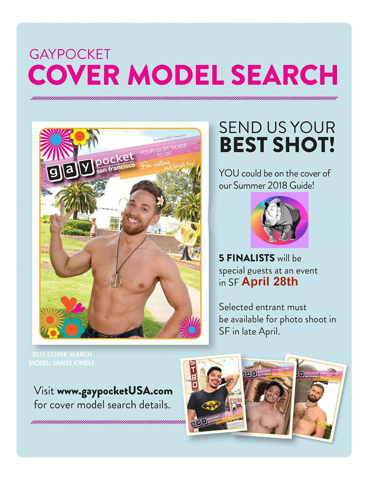 GayPocket SF Cover Model Search
