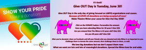 GIve OUT Day Appeal